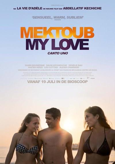 Mektoub, My Love: Canto Uno (21 screens)