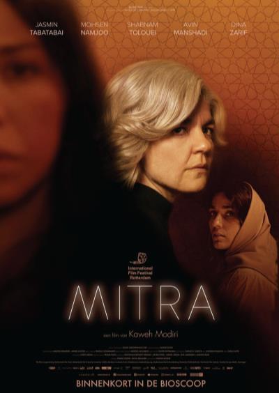 Mitra (29 screens)