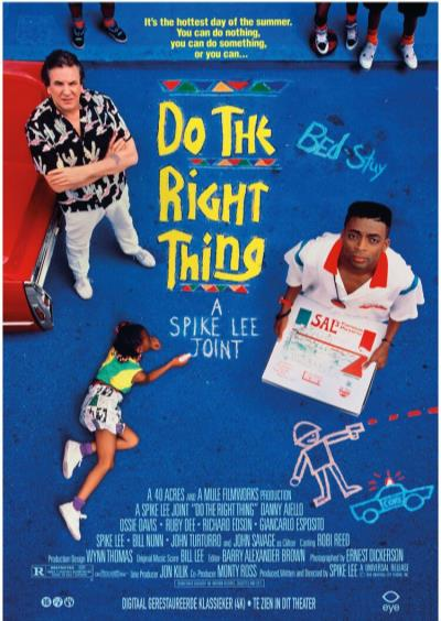 Do the Right Thing (18 screens)
