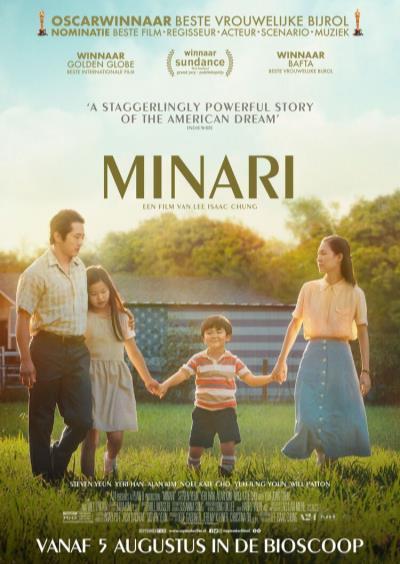 Minari (43 screens)