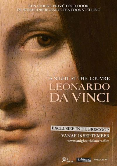 A Night at the Louvre, Leonardo Da Vinci (59 screens)