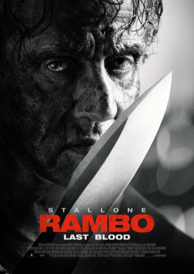 Rambo: Last Blood (115 screens)