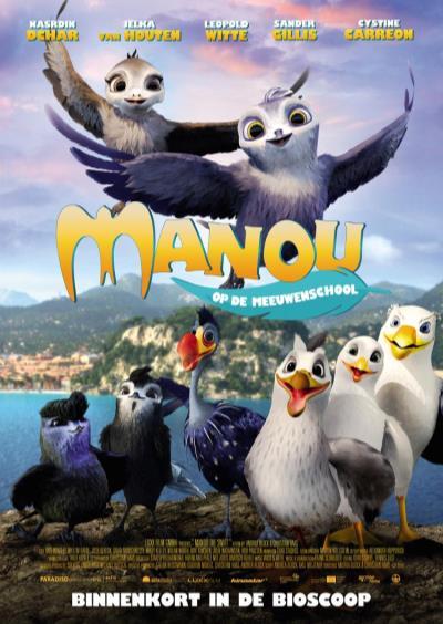 Manou op de Meeuwenschool (80 screens)
