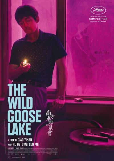 The Wild Goose Lake (33 screens)