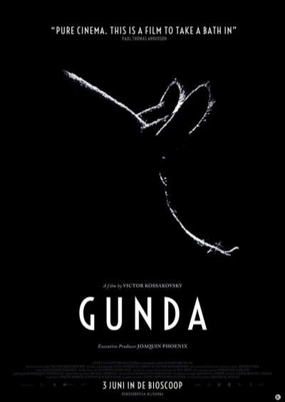Gunda (48 screens)