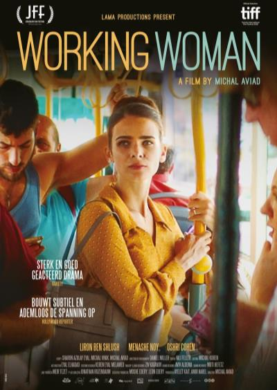 Working Woman (19 screens)