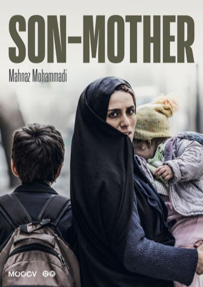 Son-Mother (31 screens)