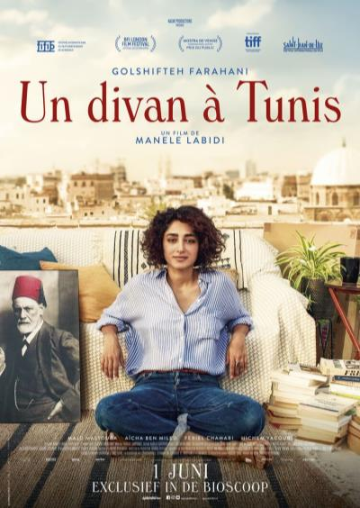 Un divan à Tunis (16 screens)