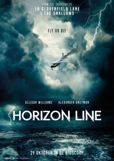 Horizon Line (78 screens)